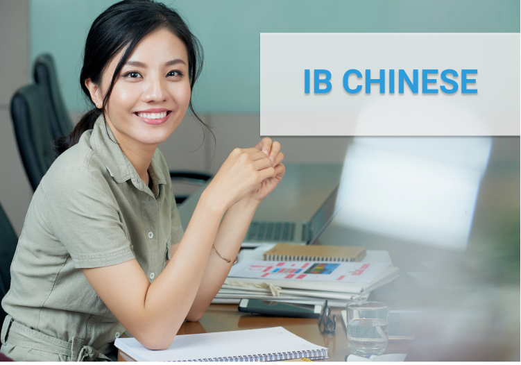 How to get a 7 in IB Chinese?